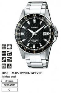 Часы Casio MTP-1260D-1B