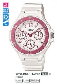 Часы Casio LRW-200H-7E1
