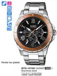 Часы Casio MTD-1075D-1A2