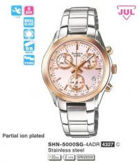 Часы Casio SHN-5000SG-4A