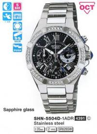 Часы Casio SHN-5504D-1A