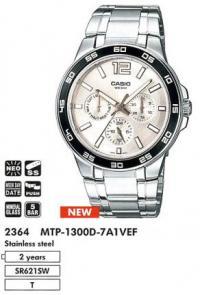 Часы Casio MTP-1300D-7A1